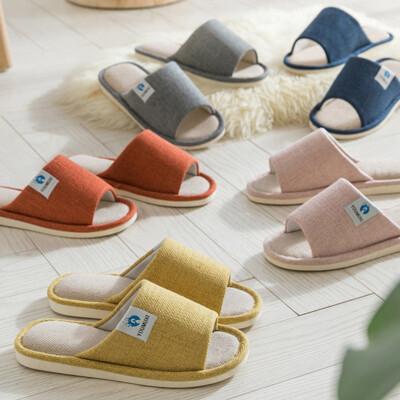 日式舒適棉麻室內拖鞋 (3.2折)