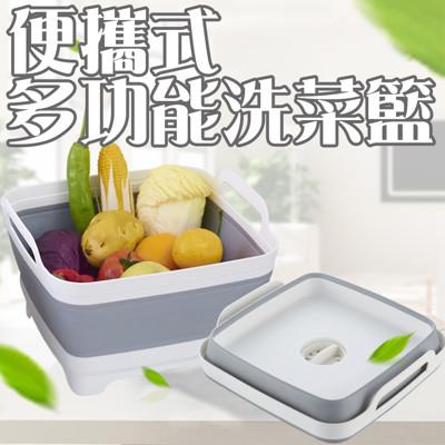 可折疊便攜式多功能洗菜籃廚房瀝水籃 (3.8折)