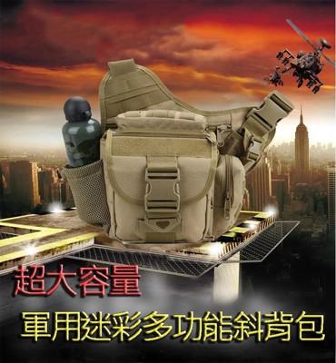 多功能超大容量軍用迷彩3用斜背包/後背包 (3.6折)