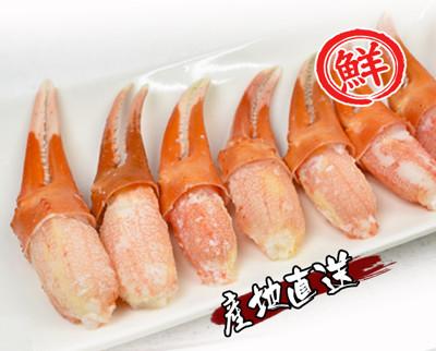 鮮甜日本凍熟松葉蟹鉗 (4.9折)