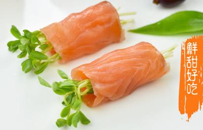 頂級智利煙燻鮭魚片 (6.1折)