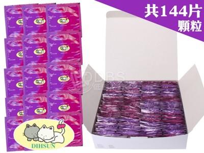 【DDBS】愛貓 顆粒衛生套 保險套 144片裝 (6折)
