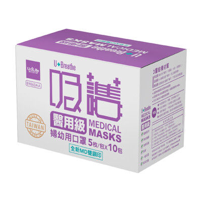 Udilife 吸護雙鋼印婦幼用 醫用口罩 幼幼口罩 醫用口罩 平面口罩 台灣製 (2.7折)