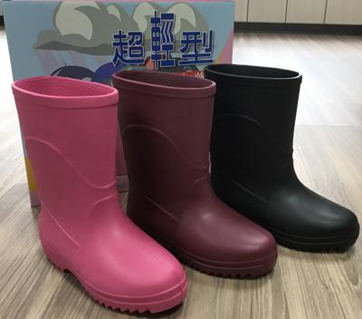✿ MIT認證 ✿ 超輕型雨鞋-女生款 (5.9折)