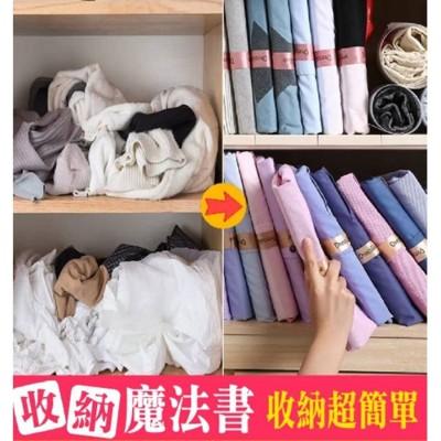 韓國正品Dressbook疊衣板 居家收納衣服 摺衣板 懶人疊衣板 收納魔法書 快速疊衣器 衣物整理 (4.4折)