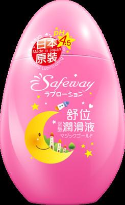 【Safeway舒位】日本原裝 pH4.5弱酸潤滑液(80ml/瓶) (7折)