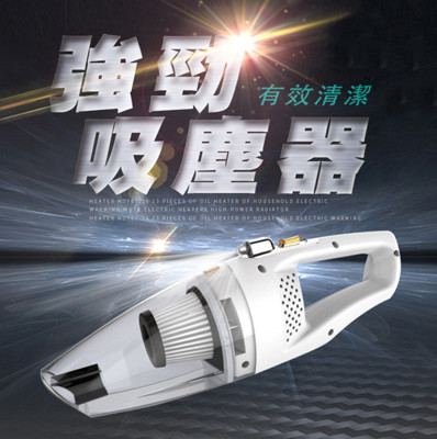 CORAL VC1車用強勁吸塵器 為愛車清潔而來 (6.4折)