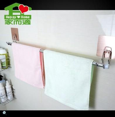 【家而適】不銹鋼單桿毛巾架(升級版-70CM) (8.2折)