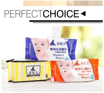 肯尼士 嬰幼兒高品質無菌純水柔濕巾(任選) (5.6折)