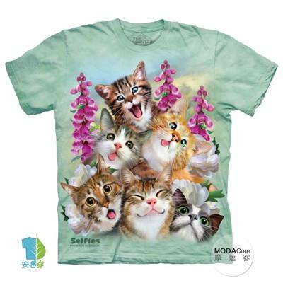 【摩達客】美國進口The Mountain 海洋動物哦耶 純棉環保短袖T恤 (5.1折)