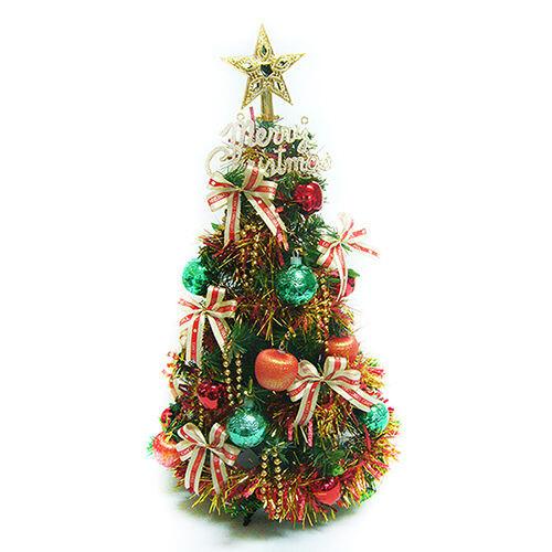 摩達客 台灣製可愛2呎/2尺(60cm)經典裝飾聖誕樹