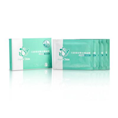 【陽光女孩的水嫩心機】天使玻尿酸水嫩面膜(5片/盒) (5.2折)