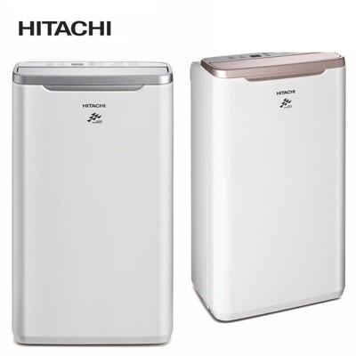 HITACHI日立 6L除濕機 RD-12FR / RD-12FQ (8.5折)