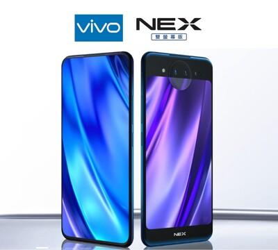 【原廠認證拆封新品】 VIVO NEX 雙螢幕版 10GB/128GB 6.39吋 三鏡頭 智慧手機 (5.4折)