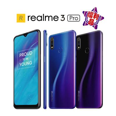 【福利品】realme 3 pro 6GB/128GB 6.3吋(原廠保固_外觀近全新) (6.7折)