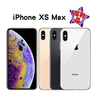 【福利品】APPLE IPHONE XS MAX 256GB 6.5吋(外觀近全新_贈玻保+保護套) (6.7折)
