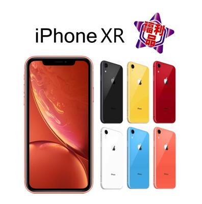 福利品apple iphone xr 128gb (外觀近全新_臉部辨識功能失效) (5折)