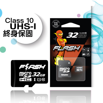 Flash Micro SDHC 32GB記憶卡 (4.7折)