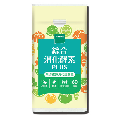 WEDAR 綜合消化酵素PLUS (60顆/瓶) ,全新升級 添加益生菌,輕鬆做好體內美容 (5.7折)