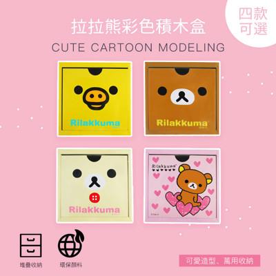 拉拉熊-彩色積木盒 (5.5折)