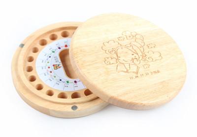 12星座乳牙保存盒 (9折)