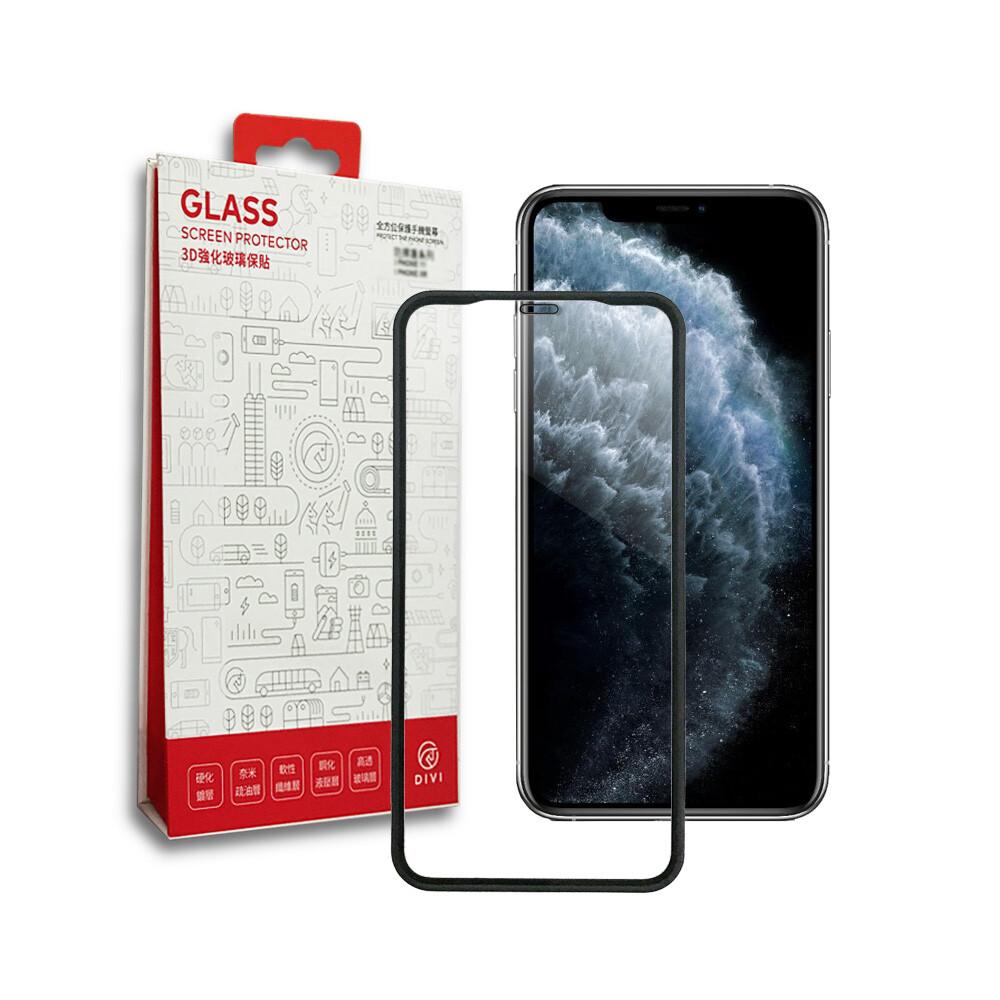 divi 液態硅膠防摔盾滿版3d強化玻璃保護貼for iphone