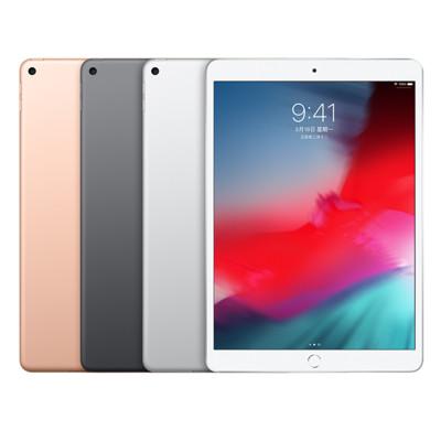 Apple iPad Air 256G WiFi 全新10.5吋平板(2019版) (9.6折)