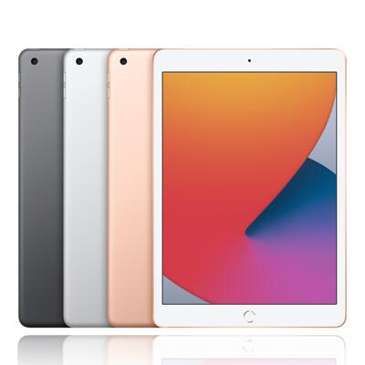 apple ipad 10.2吋 128g wifi (2020版)+支架 (9.4折)