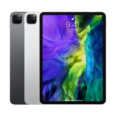 Apple iPad Pro 11吋 WiFi 128GB智慧平板(2020版) (9.6折)