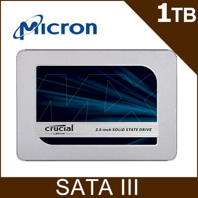 美光Micron Crucial MX500 1TB SATAⅢ  固態硬碟 (9.2折)