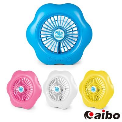 aibo AB07 輕巧三段式調速USB雲朵風扇(附LED燈) (6.3折)