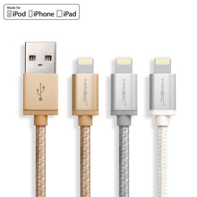 MAGIC Apple 8Pin 原廠認證 金屬編織傳輸充電線(1.2M) (5.8折)