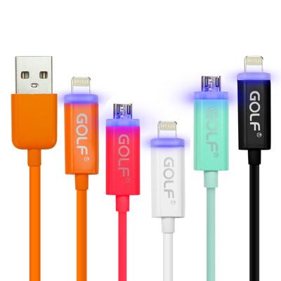 USB 2.0 轉 Apple 8Pin / Micro USB 智能LED發光傳輸充電線(1M) (2.5折)