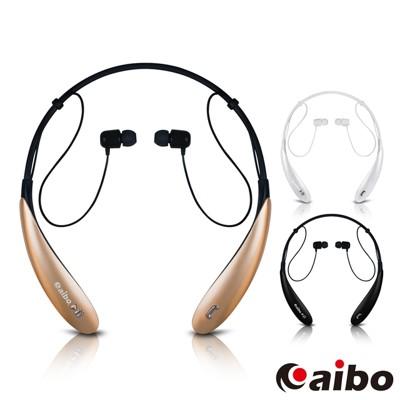 aibo BT800 運動型頸掛式藍牙耳機麥克風(Bluetooth 4.0) (4.1折)