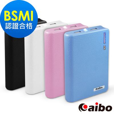 aibo PV8800 大容量行動電源8800mAh(三洋電芯) (5.1折)