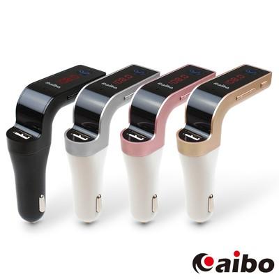 aibo 車用藍牙音樂FM播放發射器(免持通話/MP3播放) (5.7折)