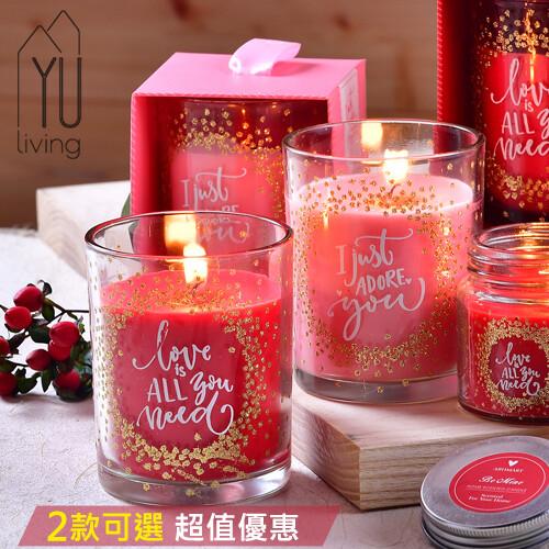 [限時特賣] 北歐風粉色香氛玻璃蠟燭罐(大,2款)yu living