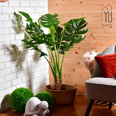 [限時特賣] 仿真龜背芋綠色植物裝飾/人造盆栽(120CM,綠色)【YU Living】 (7折)