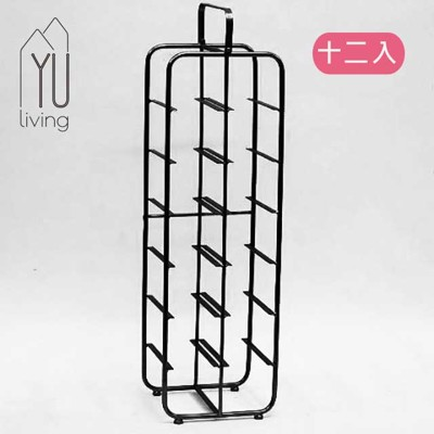 [限時特賣] 金屬工業風 紅酒/酒瓶收納架 (附提把, 十二入/黑色)【YU Living】 (7折)