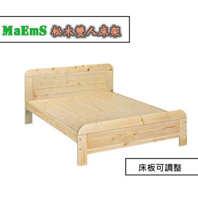 [太順商行]白松實木5尺雙人床架 (5.9折)