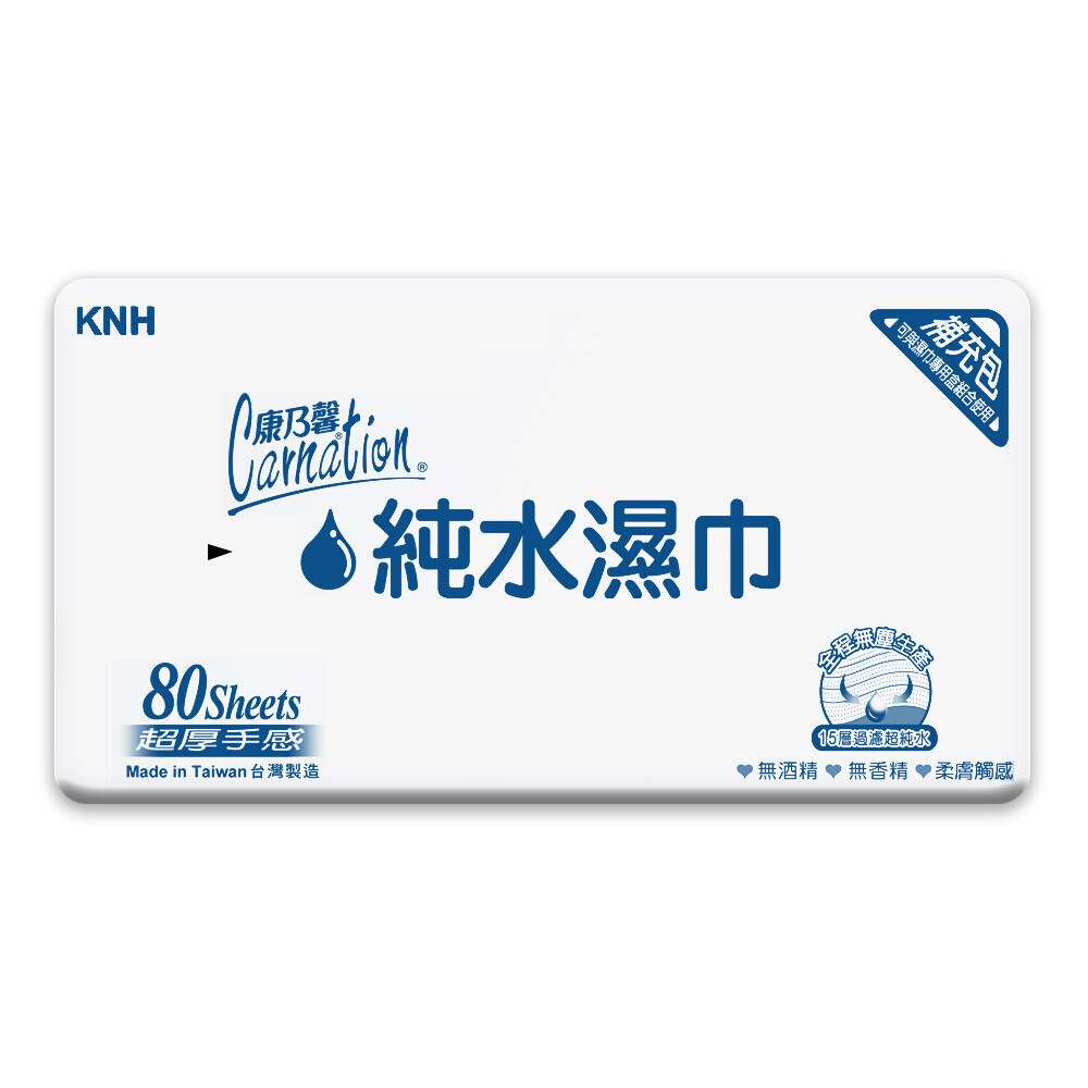 [太順商行]康乃馨純棉質感濕巾超厚補充包 (80抽x12包/箱)