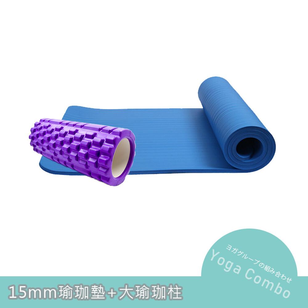 [太順商行]15mm瑜珈墊+瑜珈柱(大)-瑜珈組合