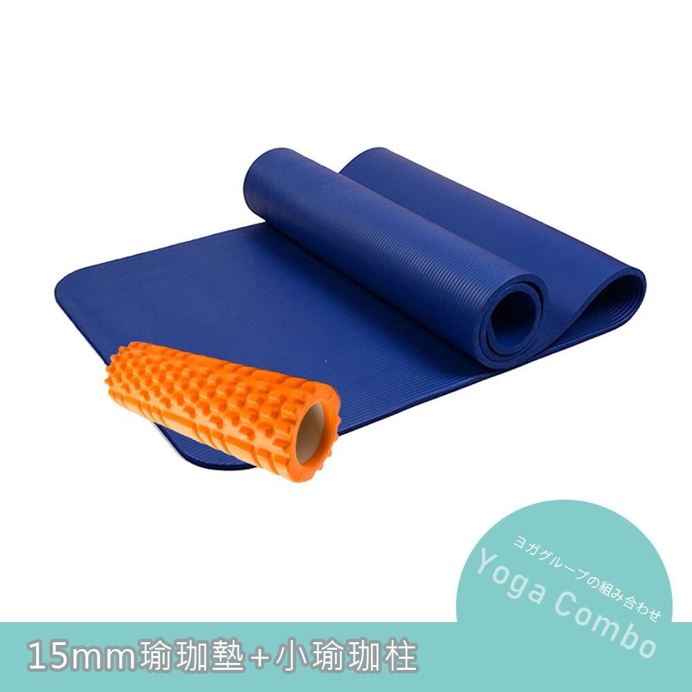 [太順商行]15mm瑜珈墊+瑜珈柱(小)-瑜珈組合