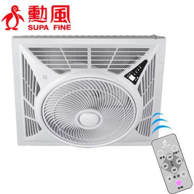 勳風 節能/直流變頻/頂上循環扇(HF-7499DC) (8.4折)