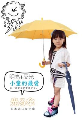 日本進口兒童傘防潑水/迷你長傘/防風/童傘/反光邊條2色 (3.4折)