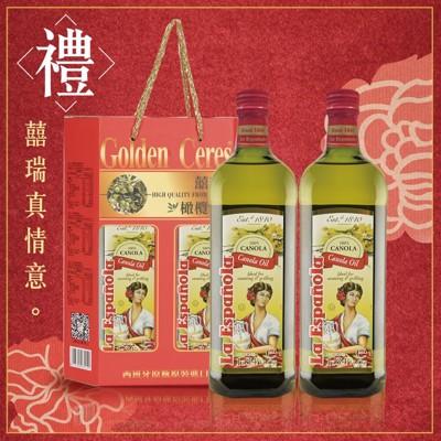 囍瑞 bioes萊瑞100%純芥花油(1000ml/瓶)雙瓶禮盒版 (4.4折)
