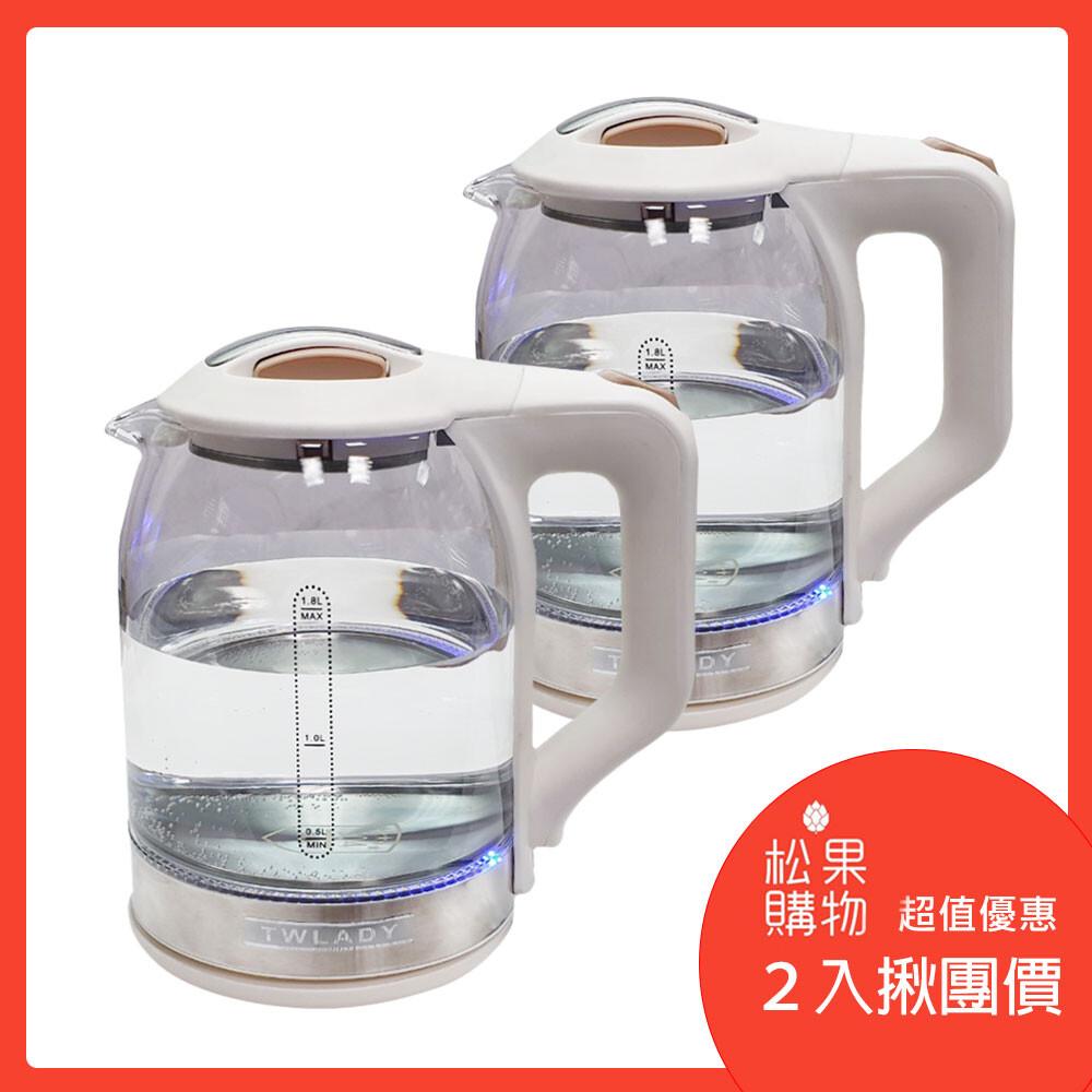 2入揪團價twlady 1.8公升 耐高溫玻璃電茶壺/快煮壺(led藍光)del-1800a