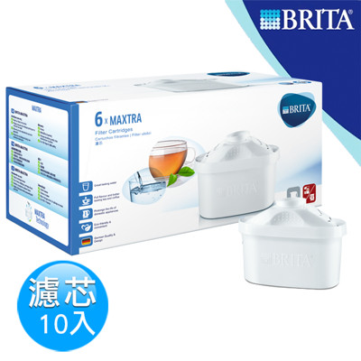【德國BRITA】MAXTRA八週長效濾芯(10入組) BR04+BR02x2 (4.5折)