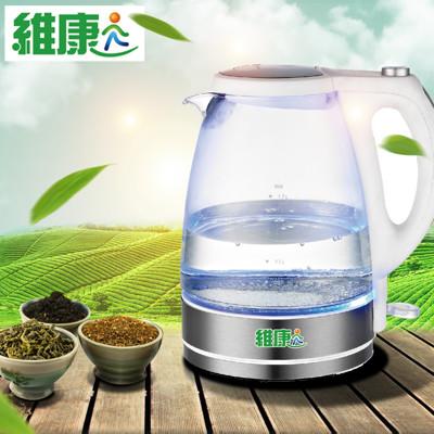 【維康】1.8L玻璃電茶壺 WK-1888 (6.4折)