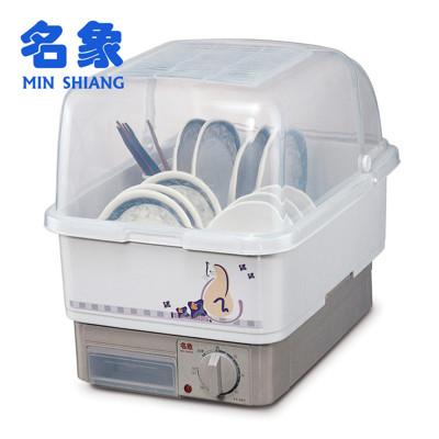 【名象】8人份定時120分直熱式烘碗機 TT-707 (8折)